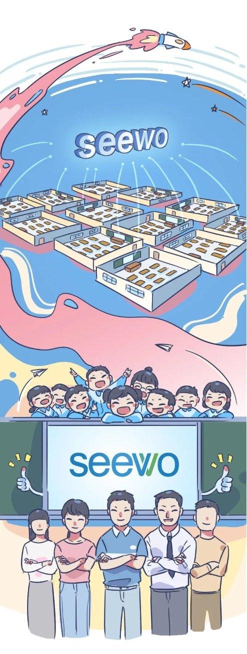 """希沃""""智慧物联校园""""解决方案亮相第78届中国教装展,它解决了哪些问题?"""