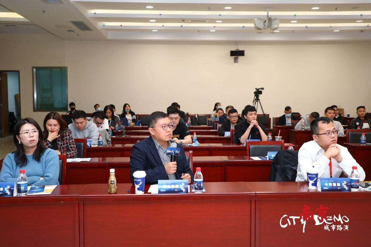 南京徐庄企业并购中心举办文化产业路演 清科创业中心项目工场携创企走进徐庄