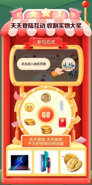 全民营业瓜分10亿,京东11.11大赢家玩法攻略来了!