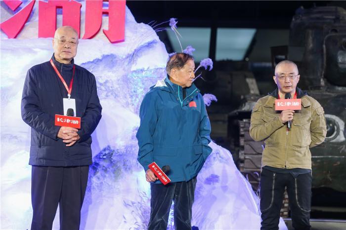 电影《长津湖》艺术总监张和平、历史顾问王树增和编剧兰晓龙