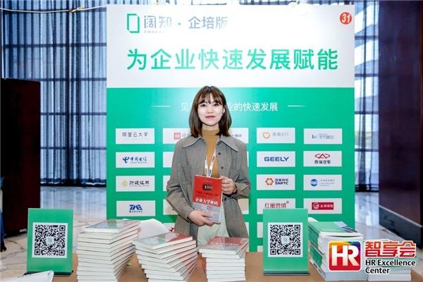 企业数字化转型如何发力 EduSoho企培版8大场景构筑企业新动能!