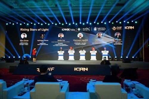 """汇聚""""最强大脑""""共襄科技盛举 2020iCAN科创盛典在青岛城阳成功举办"""