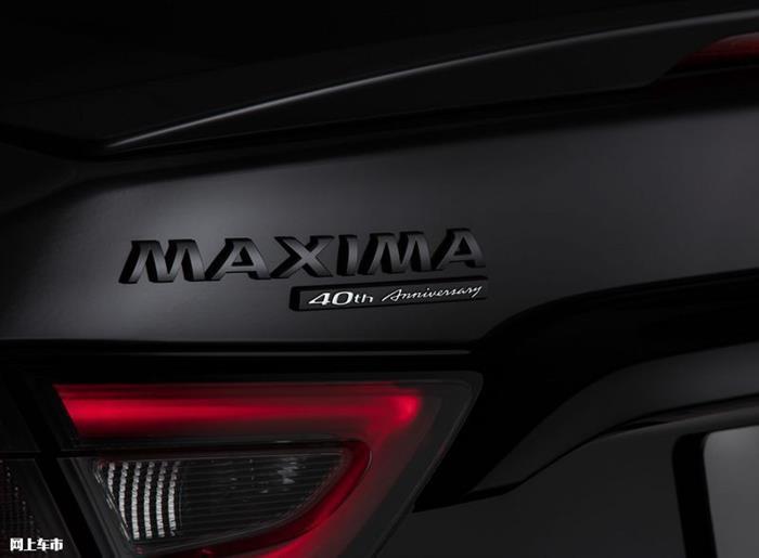 日产Maxima纪念版,日产Maxima售价