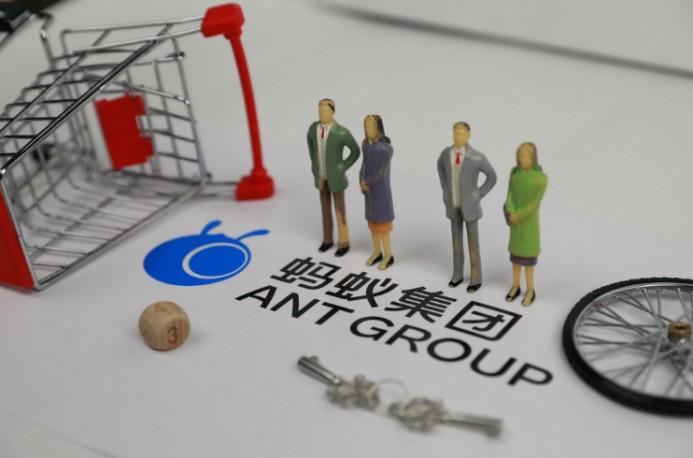 蚂蚁集团暂缓上市  多家证券公司免除申购手续费_支付_电商报