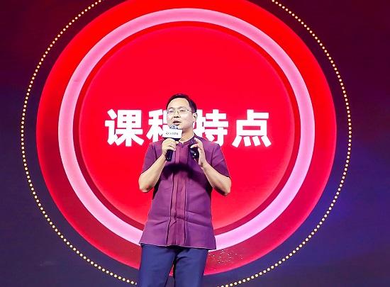 """火花思维教研副总裁闵锐出席""""互联网+教育""""创新沙龙"""