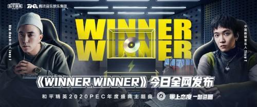 """""""豆踢""""组合酷我音乐强势合体,Jony J & Tizzy T《Winner Winner》上线"""