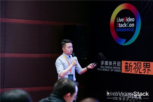 网易云信亮相LiveVideoStackCon2020,分享RTC中AI音频算法产品化经验