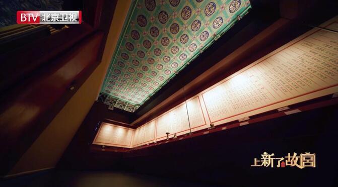 《上新了·故宫3》邓伦聂远雷佳音共寻传世文物回归之路