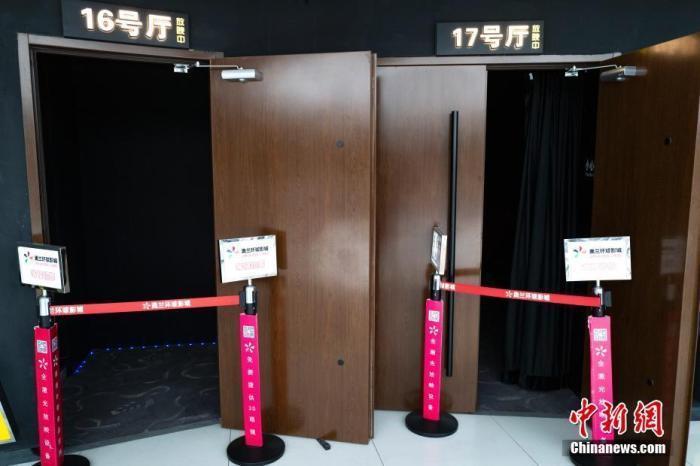 资料图:今年3月,位于北京市朝阳区望京地区的一家电影院仍处于闭门歇业状态。/p中新社记者 侯宇 摄