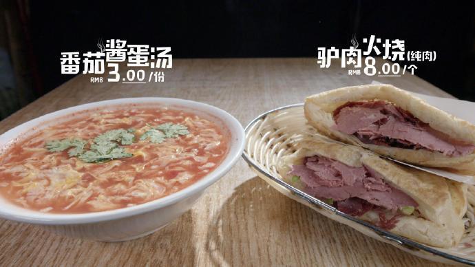 来源:《早餐中国》微博。