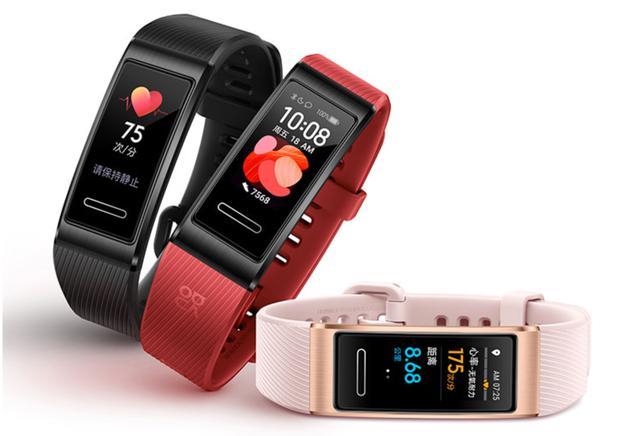 双十一健康消费成新潮 京东11.11智能手环线上销量占比遥遥领先
