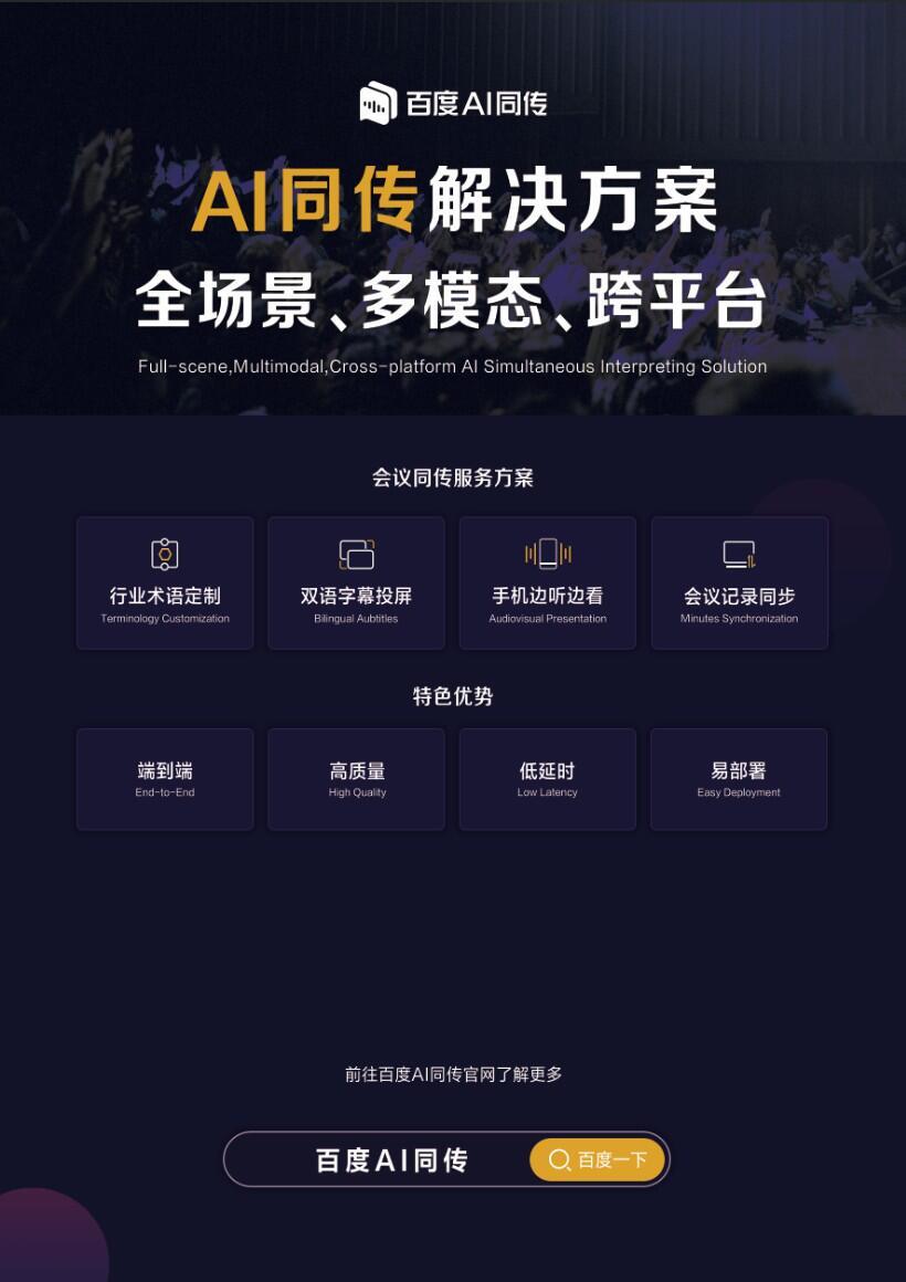 QQ图片20201110153514