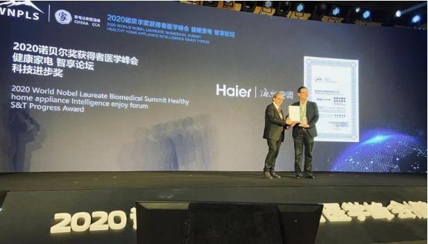 海尔洗空气空调获诺奖获得者莱维特能推荐 希望尽快推向全世界