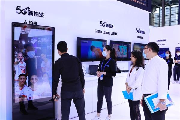 趣享5G+,中国移动咪咕参展第22届中国国际高新技术成果交易会