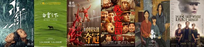 """第33届中国电影金鸡奖""""最佳故事片""""提名影片海报。"""