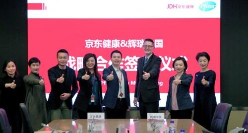 京东健康与辉瑞中国签署战略合作备忘录 携手构建医药险闭环生态圈