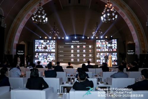 华为ICT大赛2019-2020全球总决赛圆满闭幕 多国院校学生获奖