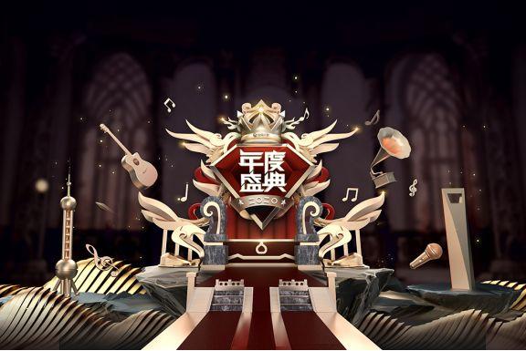 K歌人的狂欢,电商赛拉开2020全民K歌年度盛典大幕