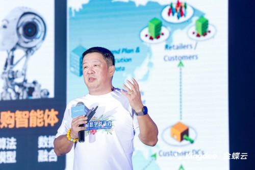 华为CIO陶景文:希望向世界交出一份中国数字化解决方案