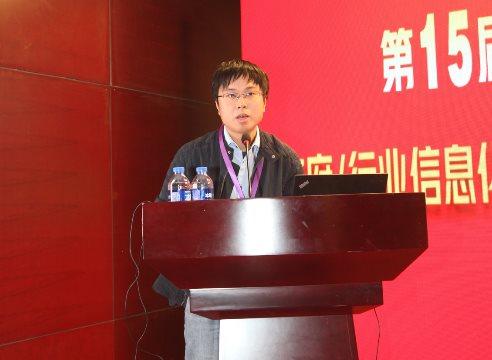 长亭科技参加第15届政府/行业信息化安全年会 分享实战攻防下的战法演进