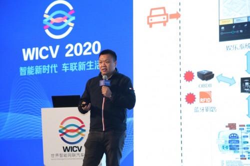腾讯安全吕一平:安全左移应成智能网联汽车安全管理关键策略