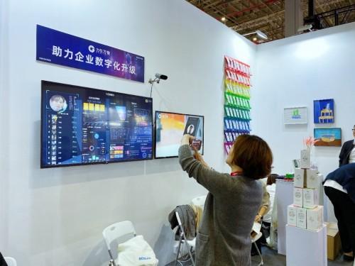 力引万物获邀参加第三届长三角国际文化产业博览会
