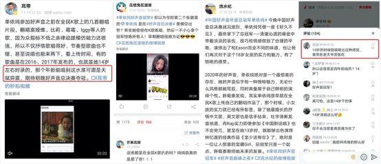 """""""2020中国好声音""""冠军单依纯全民K歌作品曝光,13岁便展露惊人天赋"""