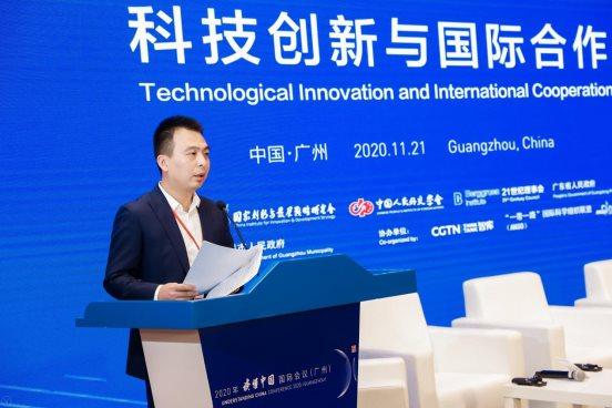 读懂中国 | 爱玛代表中国两轮电动车企业,与全球公话技创新与绿色出行