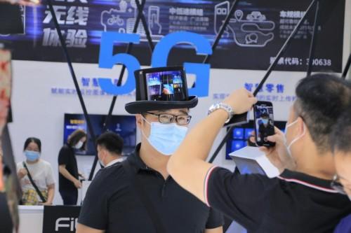 柔宇现身2020电信天翼智能生态博览会VR展 助力云网融合