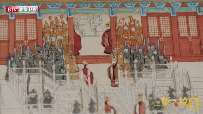 邓伦、聂远、何穗探寻紫禁城的金榜题名印记