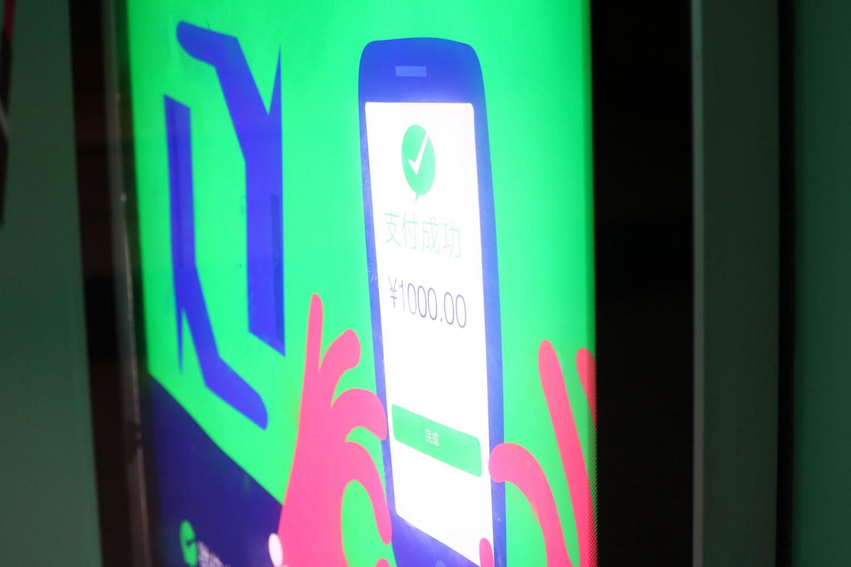 微信 Android 版 7.0.22 正式版发布 新增直播打赏微信豆_支付_电商报
