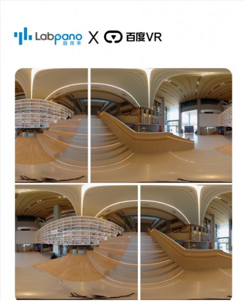 圆周率科技联合百度VR:打造高效便捷的全景内容创作!