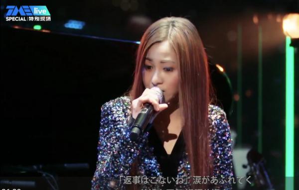 酷我音乐J-POP线上演唱会:仓木麻衣领衔唤醒经典日音回忆杀