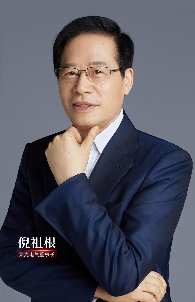 """从""""中国制造""""到""""科技制造"""",看民族家电品牌莱克的创新史"""
