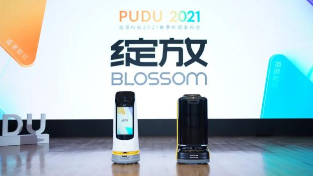 """普渡科技上榜""""2021中国餐饮最具创新力TOP100"""""""