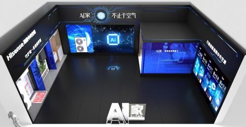 AWE2021开展在即 探秘海信中央空调如何演绎智慧生活