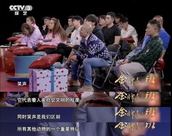 《金牌喜剧班》陈佩斯:喜剧表演要注重人物的交流互动