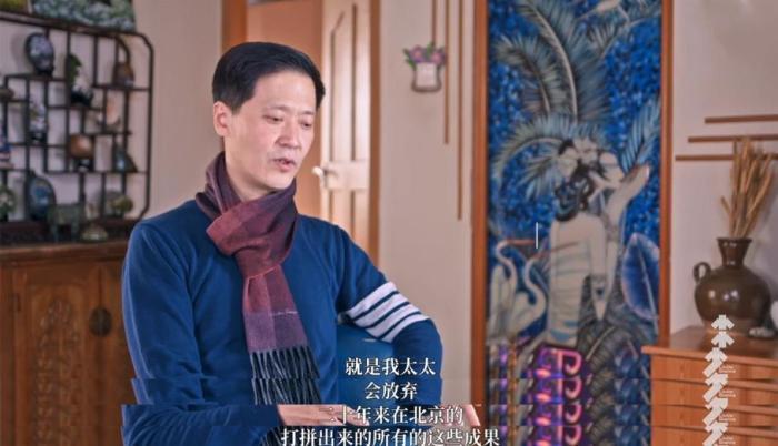 丈夫透露,张萍决定辞掉北京舞蹈学院老师的工作