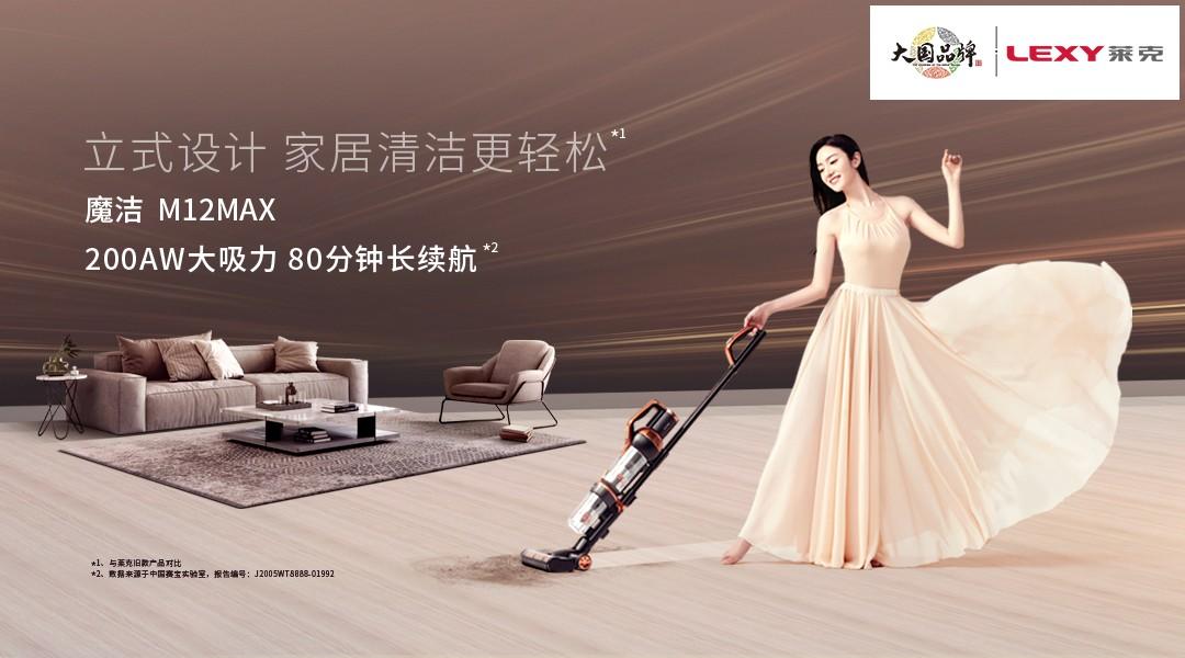 倪祖根:从中国制造到大国品牌 初心匠心恒心缺一不可