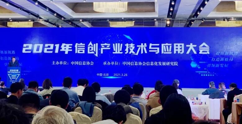捷视飞通政务视频会议.jpg