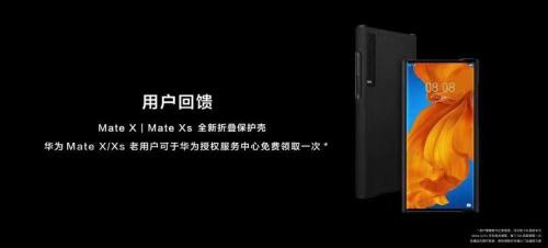 折叠屏手机的引领者,华为Mate X2定义行业新标准!