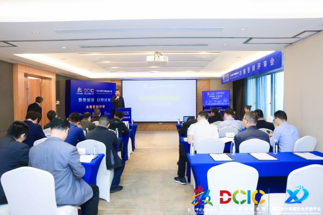 2021数字中国创新大赛大数据赛道城市管理大数据专题决赛在厦成功举办