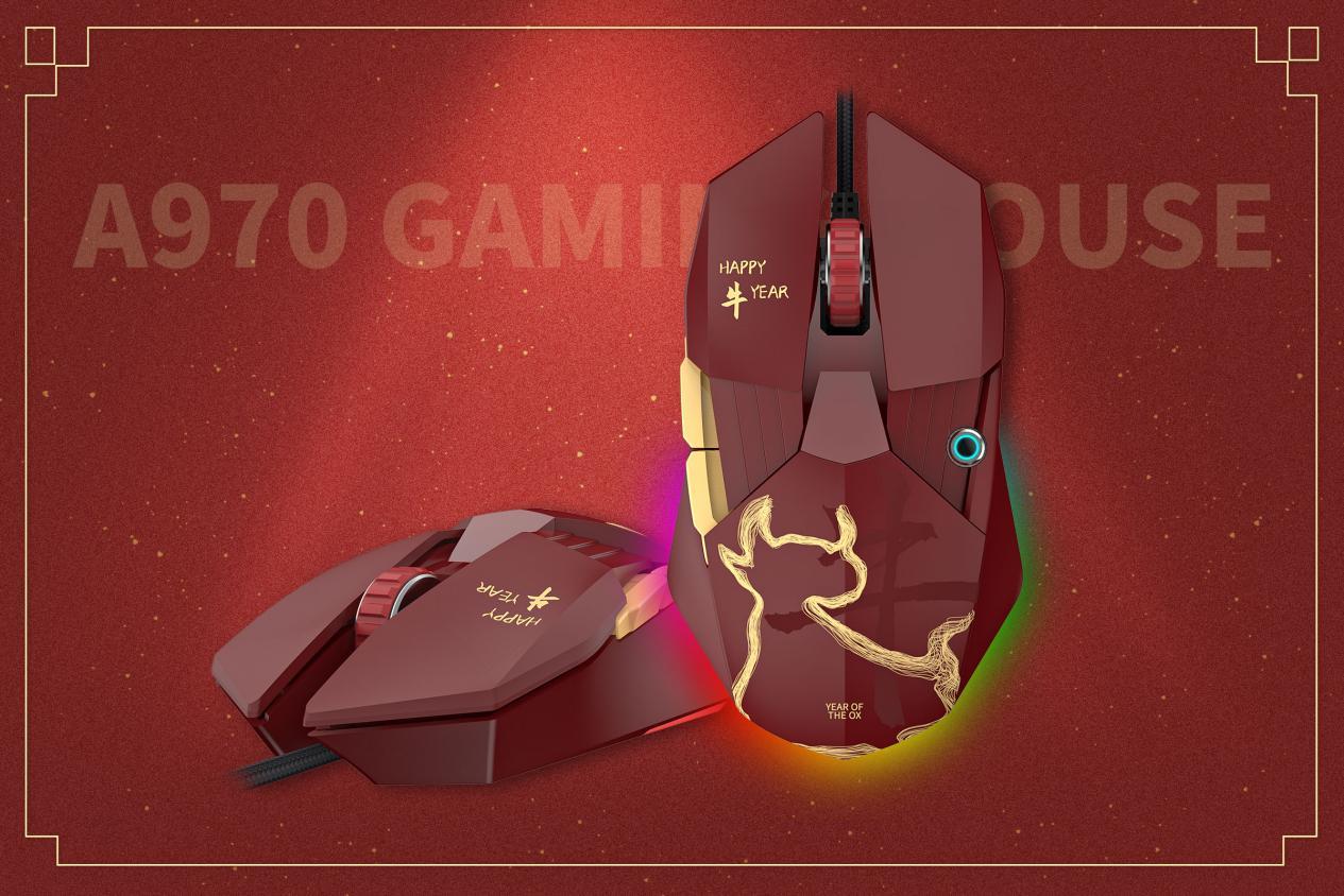 牛气冲天,竞力无疆 达尔优A970牛年特别版高阶游戏鼠标现已全面登录