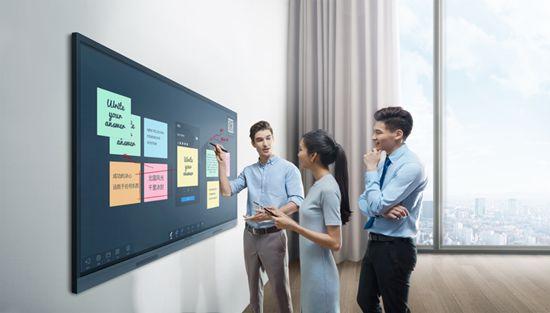 会议平板领军品牌MAXHUB曝光汇总:技术盛宴,或公布品牌新战略