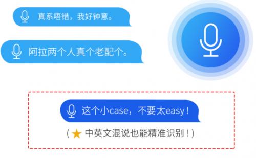 """一""""鼠""""搞定!可以语音输入、实时翻译的讯飞智能鼠标来了"""