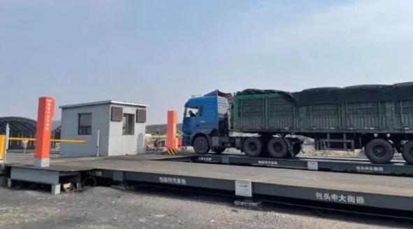 鄂尔多斯煤炭物流迎数字化转型,全自动过磅、装卸煤耗时压缩95%
