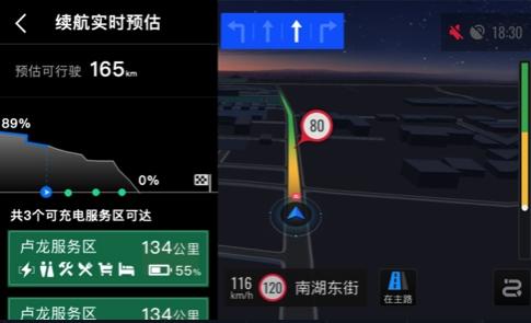 高德地图携手华为智能座舱亮相上海车展,共同打造车载智能导航新体验