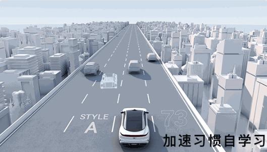 斑马智行异构融合式智能座舱OS上市,率先落地智己汽车