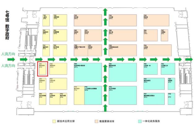 第四届数字中国建设成果展览会倒计时!国信优易数字化创新成果等你来探!