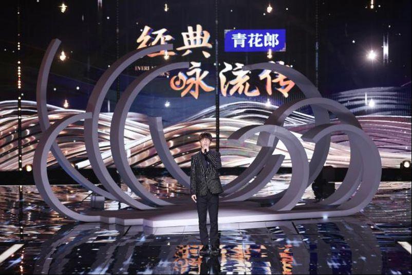 """《经典咏流传》许嵩新作掀起""""回忆杀"""" 尤长靖深情献唱致敬英雄"""